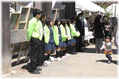 愛知県立稲沢東高等学校